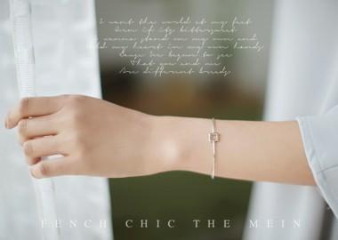 Gillian Bracelet
