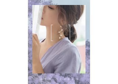 Marni Pearl Earring