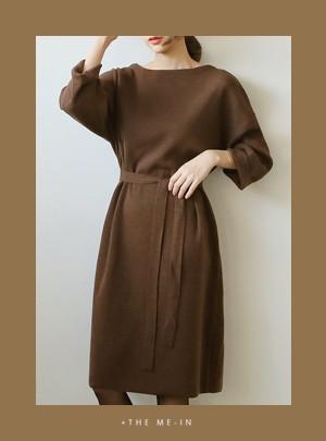 Cailyn Knit Dress