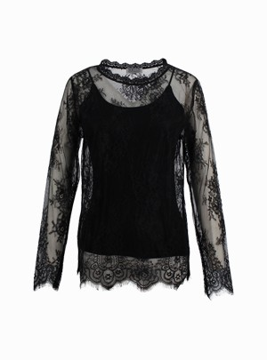 Gracia Lace Blouse Set