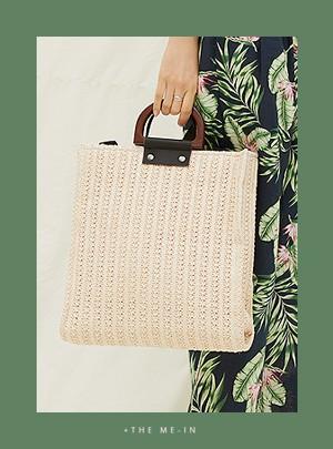 Jerome Square Bag