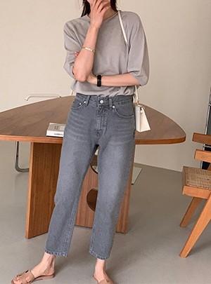 Delphine Jeans (Gray)