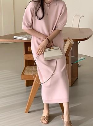 Koko Knit Dress