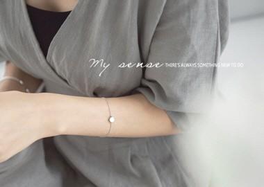 Silver Twin Bracelet