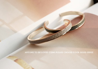 Gold Line Leather Bracelets