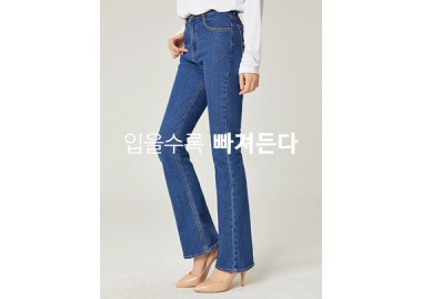Brynlee Boots Cut Jeans
