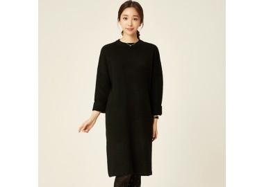 Mayra Knit Dress