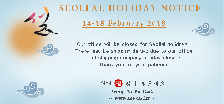 Seollal Office Holiday