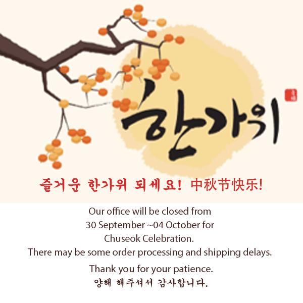Chuseok Holiday Notice