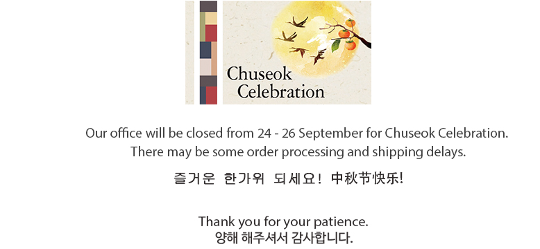 Shipping Notice Chuseok