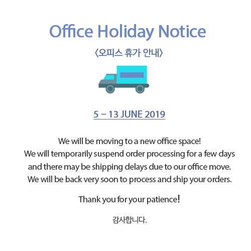 Office Holiday Notice